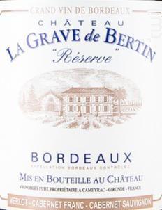 Château la Grave de Bertin - Château la Grave de Bertin - 1990 - Rouge
