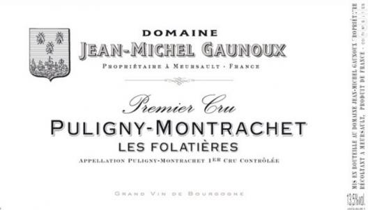 PULIGNY MONTRACHET 1er cru Les Folatières - Domaine Jean-Michel Gaunoux - 2014 - Blanc