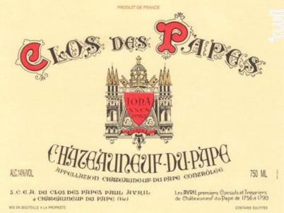 Clos Des Papes - Clos Des Papes - 2014 - Rouge