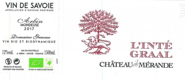 L'Intégraal - Château de Mérande - 2017 - Rouge