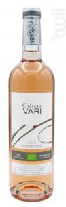 Château Vari - Château Vari - 2019 - Rosé