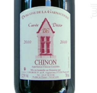 Cuvée Désir - Domaine de la Garnauderie - 2015 - Rouge