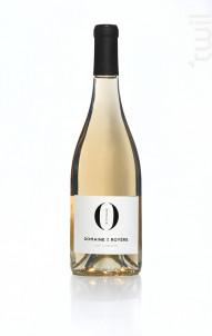 Oppidum Rosé - Domaine de la Royere - 2017 - Rosé