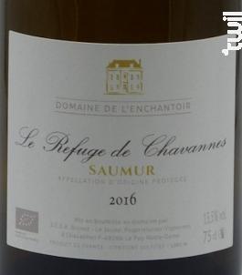 Refuge de Chavannes - DOMAINE DE L'ENCHANTOIR - 2016 - Blanc