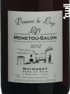 Menetou-Salon Rouge - DOMAINE DE LOYE - 2018 - Rouge
