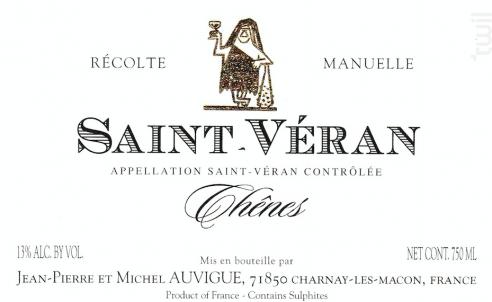 Saint-Véran - Les Chênes - Domaine Auvigue - 2018 - Blanc