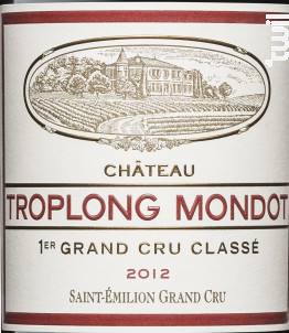 Château Troplong Mondot - Château Troplong Mondot - 2012 - Rouge