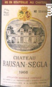 Château Rauzan-Ségla - Château Rauzan-Ségla - 1970 - Rouge