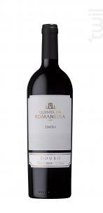 Douro doc - QUINTA DA ROMANEIRA - 2015 - Rouge