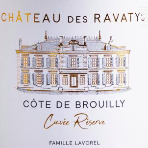Réserve - Château des Ravatys - 2016 - Rouge