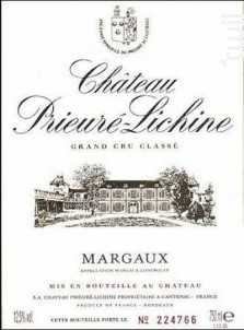 Château Prieuré-Lichine - Château Prieuré-Lichine - 2016 - Rouge