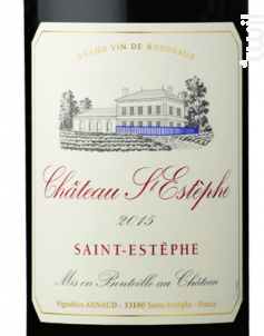 Château Saint Estèphe - Château Saint Estèphe - 2011 - Rouge