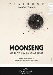 Planète Cépages - Moonseng - Plaimont - 2016 - Rouge