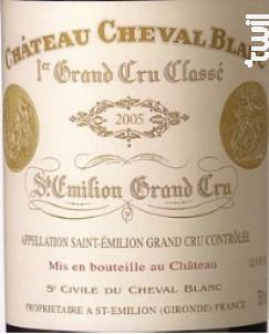 Château Cheval Blanc - Château Cheval Blanc - 2005 - Rouge