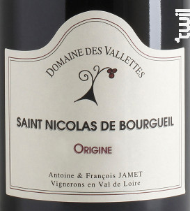 Origine - Domaine des Vallettes - 2017 - Rouge