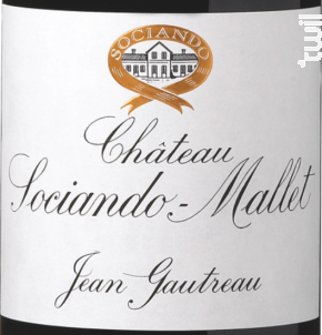Château Sociando Mallet - Château Sociando Mallet - 2014 - Rouge