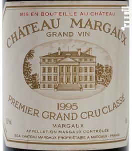 Château Margaux - Château Margaux - 1995 - Rouge