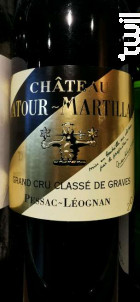 Château Latour-Martillac - Château Latour-Martillac - 2019 - Blanc