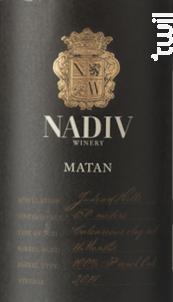 Matan - Nadiv - 2016 - Rouge