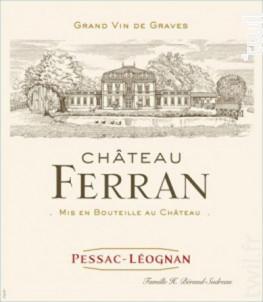 Château Ferran - Château Ferran - 2018 - Rouge