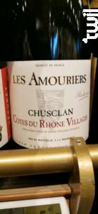 Cuvée Les Amouriers - Laudun Chusclan Vignerons - 2018 - Rouge