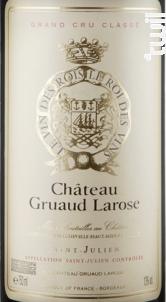 Château Gruaud Larose - Château Gruaud-Larose - 2005 - Rouge