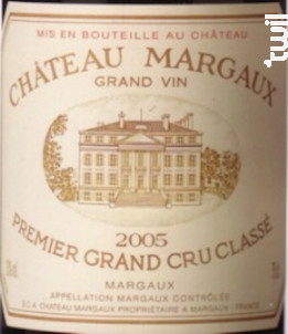 Château Margaux - Château Margaux - 2005 - Rouge