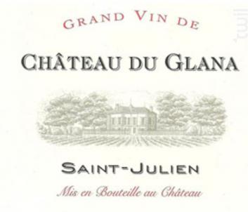 Château du Glana - Château du Glana - 2015 - Rouge