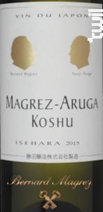 Magrez-Aruga - Japon - Bernard Magrez - 2016 - Blanc