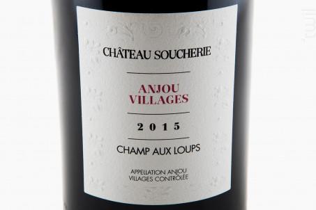 Anjou-Villages Champ aux Loups - Château Soucherie - 2015 - Rouge