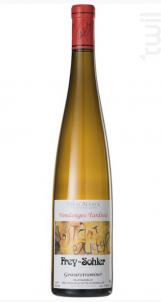 Vendanges Tardives Instant Douceur® - ALSACE FREY-SOHLER - 2015 - Blanc