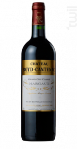 Château Boyd Cantenac - Château Boyd Cantenac & Château Pouget - 2013 - Rouge