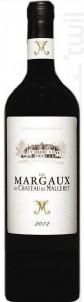 Le Margaux du Château de Malleret - Château de Malleret - 2016 - Rouge