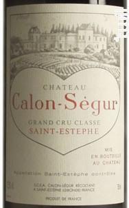 Château Calon Ségur - Château Calon Ségur - 2018 - Rouge