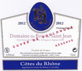 Cuvée de Voulongue Réserve - Domaine du Bois de Saint Jean - 2017 - Rouge