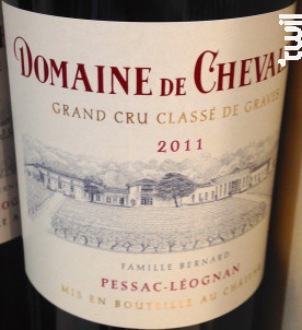 Domaine de Chevalier - Domaine de Chevalier - 1986 - Rouge