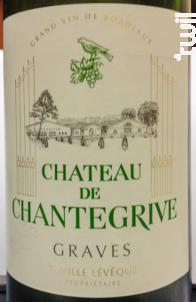 Château Chantegrive Cuvée - Château de Chantegrive - 2015 - Blanc