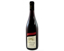 Cheverny - Domaine Le Portail - 2019 - Rouge