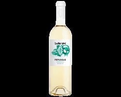 Vermentino - Château Pepusque - 2020 - Blanc