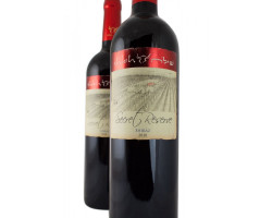 Secret Reserve Shiraz - Shiloh - 2016 - Rouge