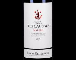 Villa Des Causses - LIONEL OSMIN ET CIE - 2019 - Rouge