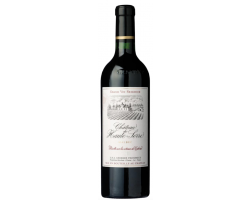 Château De Haute-Serre - Château de Haute-Serre - 2017 - Rouge