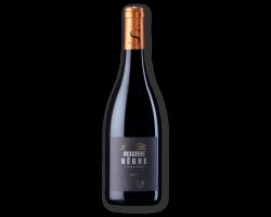 Mourre Nègre - Les Vins de Sylla - 2017 - Rouge