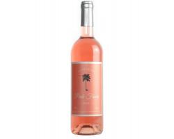 Pink Faure - Château du Puy-Faure - 2018 - Rosé