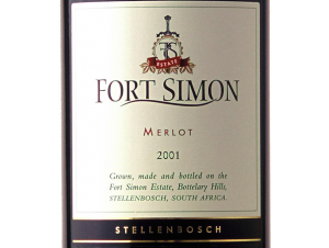 Merlot - Fort Simon - 2015 - Rouge
