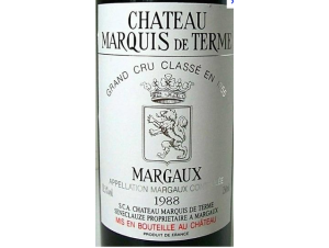 Château Marquis de Terme - Château Marquis de Terme - 1976 - Rouge