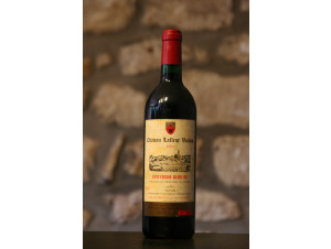 Chateau La Fleur Vachon - Chateau La Fleur Vachon - 1994 - Rouge